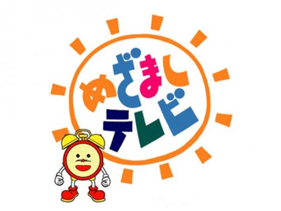 めざましテレビ「イマドキ」-フジテレビに出演!