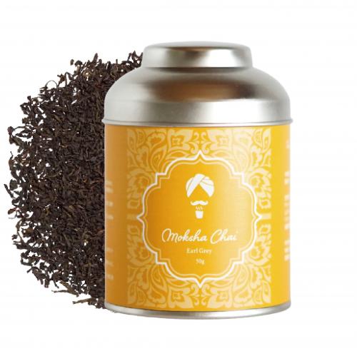 インド紅茶詰め替え用  ※選べる3種類   ※アールグレイ50g  アッサムCTC80g ダージリンセカンドフラッシュ50g ※まとめ買いお得セット有り ※送料無料