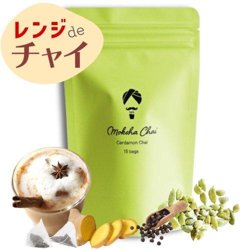 【高貴な香り】カルダモン&ペッパー レンジdeチャイ ティーバッグ 15包