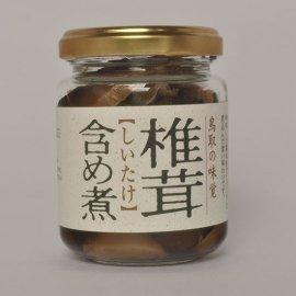 鶴乃觜 椎茸含め煮