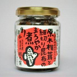 鶴乃觜<br>原木椎茸と細切り昆布のまろやか煮<br>唐辛子
