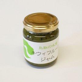 鶴乃觜 キウイジャム