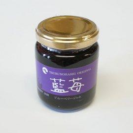 鶴乃觜 ブルーベリージャム