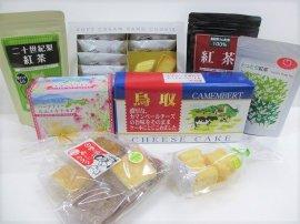 大山紅茶ティータイムセット