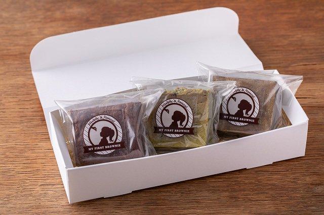 チョコレート、抹茶、ほうじ茶ブラウニー3個セット【MY FIRST BROWNIE】