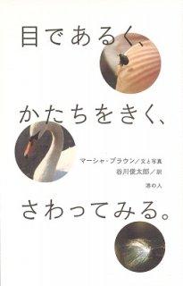 第6回「読書てらこや」選定本2冊セット