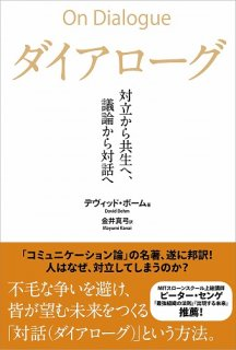 第15回「読書てらこや」選定本2冊セット