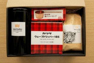 「コーヒー器具」と「コーヒー豆」の詰め合わせギフト