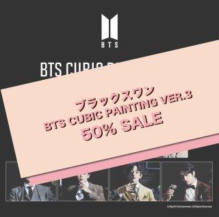 BTS DIYキュービックペインティング ver.3 Jung Kook