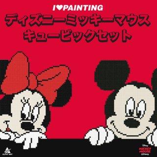 ミッキーマウス ディズニー キュービック MICKEY MOUSE DIY CUBIC PAINTING (25X25)