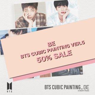 BTS BE DIY キュービックペインティング ver.5
