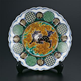 10号飾皿 獅子の図  山中國盛