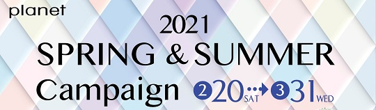 2021SScampaign