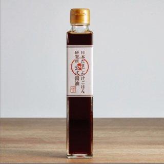 日本たまごかけごはん研究所公式醤油 B<br>【3本セット】(送料別)
