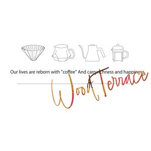 オリジナルブレンド Wood Terrace(ウッドテラス) 702円(税込)/100g