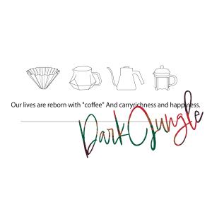 オリジナルブレンド  Dark Jungle(ダークジャングル)  745円(税込)/100g