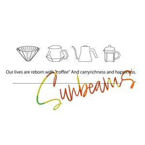 オリジナルブレンド Sunbeams(サンビームス) 745円(税込)/100g