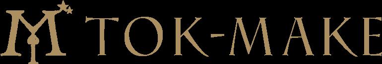 トックメイク TOK-MAKE   ときめくランジェリーとマタニティ・授乳ブラ