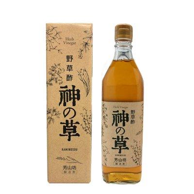 野草酢 神の草 720ml