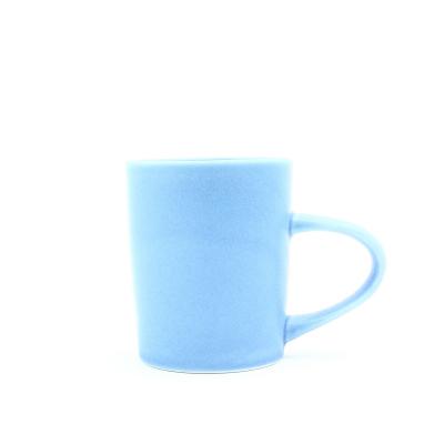 マグカップ SS のっぽ スカイブルー