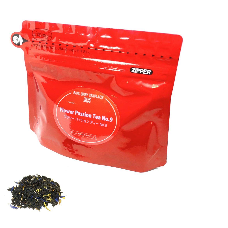 フラワーパッションティーNo.9 (リーフ)紅茶 詳細画像1