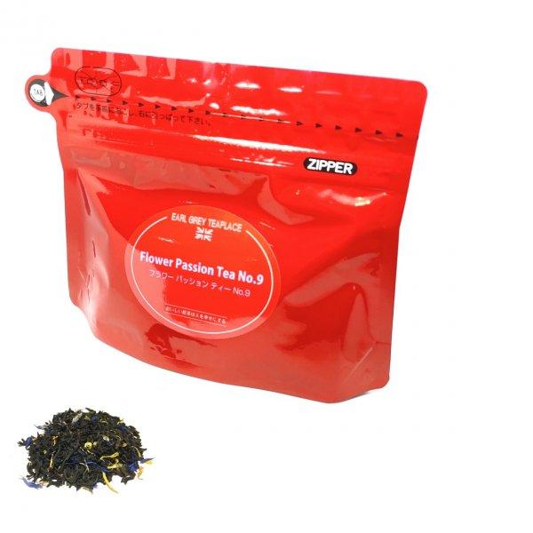 フラワーパッションティーNo.9 (リーフ)紅茶