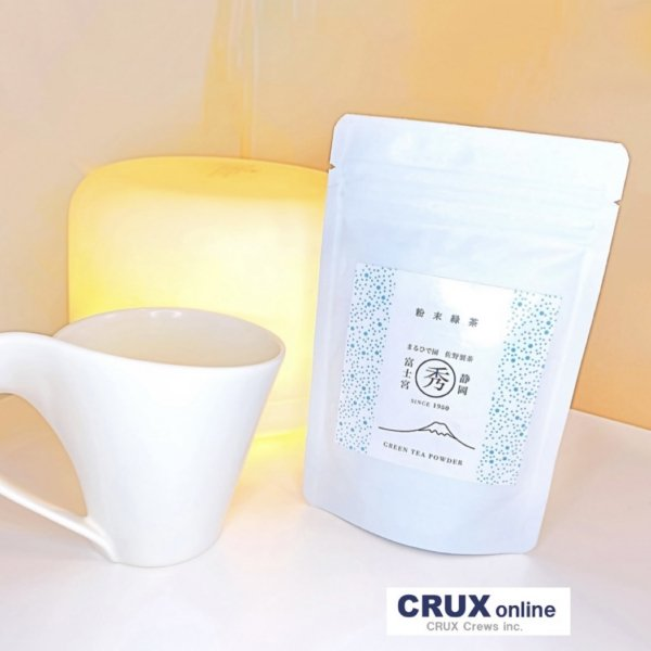 佐野製茶まるひで園【水にも溶ける】高級かぶせ茶の粉末緑茶 30g入り