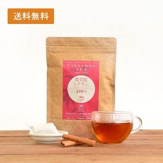 香り豊かなシナモンティー(28包入り)