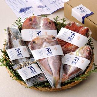 魚の干物セット (6〜7品目)
