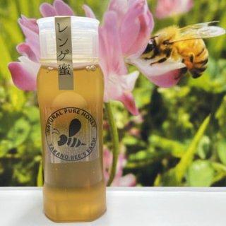 高野養蜂場|れんげ蜜 200g 蜂蜜 はちみつ ボトル