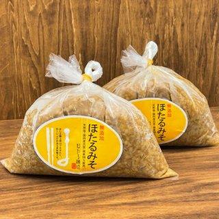 ほたる味噌|麦みそ 1kg 2袋セット