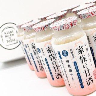 西酒造|家族の甘酒 白こうじ仕立て 115g 20本セット