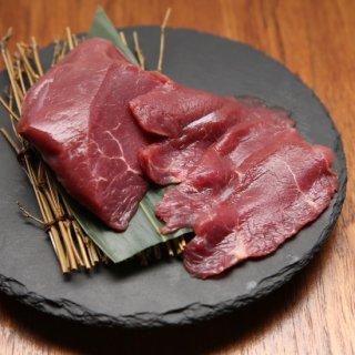 ビッグバード・カピリナ|霧島産ダチョウ肉 モモ肉 約550g