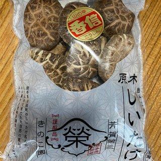 肉厚香信(60g)