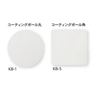 KB-7 コーティングボール 60角