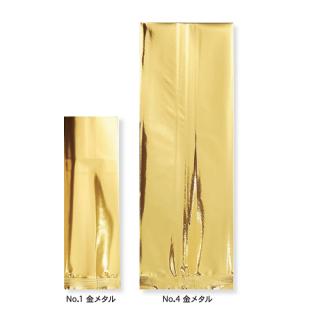 NO.3 メタルガゼット ゴールド 80×50×280