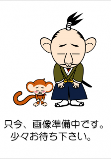 <img class='new_mark_img1' src='https://img.shop-pro.jp/img/new/icons15.gif' style='border:none;display:inline;margin:0px;padding:0px;width:auto;' />ふたなり奴隷市場