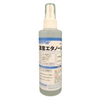 高濃度エタノール製剤
