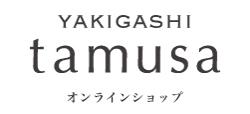 YAKIGASHI tamusa OnlineShop