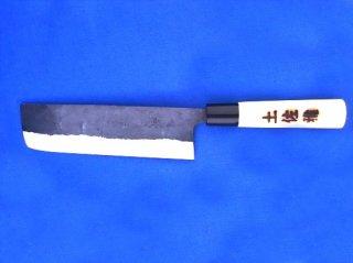土佐雅 黒打ち 青鋼 菜切 5.5寸