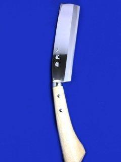 土佐雅 鉈 片刃 7寸 青鋼