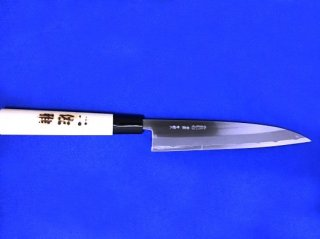 土佐雅 磨き 青鋼 柳刃包丁 両刃6寸