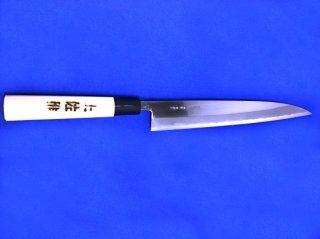 土佐雅 磨き 青鋼 柳刃包丁 両刃7寸