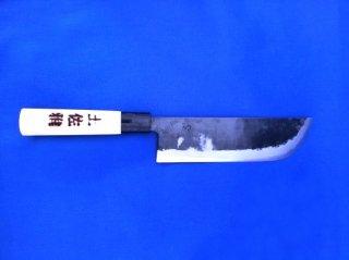 土佐雅 黒打ち 青鋼 野菜収穫 5寸