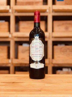 Chateau Roland La Garde Prestige 2015<BR>シャトー・ローラン・ラ・ギャルド・プレスティージュ
