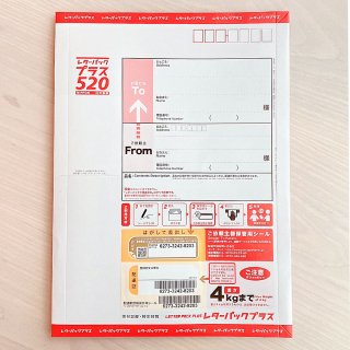 K18またはK10 引輪交換お申し込みページの商品画像