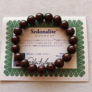 セドナライト 10mm ブレスレット【 H&E社 】 スピリチュアルパワーストーン