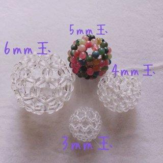 天然水晶3mm フラーレン