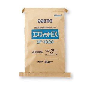 SF-1020●【モルタル材】エスフィットEX