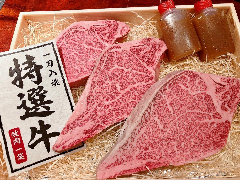 仙台牛※産地厳選※  極上シャトーブリアンステーキ 500gの写真